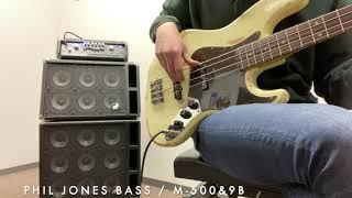 【Phil Jones Bass】M-500&9Bサウンドサンプル【MUSIC LAND KEY】