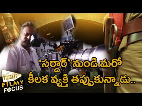 Sardaar Gabbar Singh Cinematographer Wilson Walked Out From The Movie