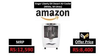 Singer Liberty DX Desert Air Cooler (White, 50 Litres)