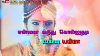 Whatsapp status tamil ♡ Best 2000'year s  Love Cut Song...