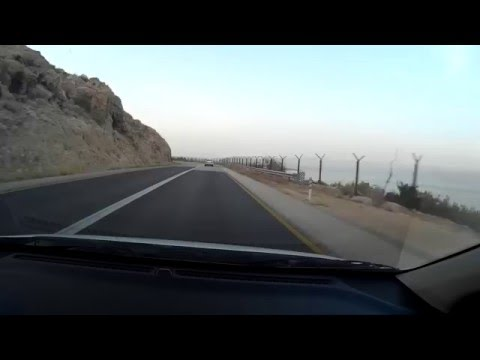 Driving form En Gedi (Dead Sea) to Jerusalem 2of2