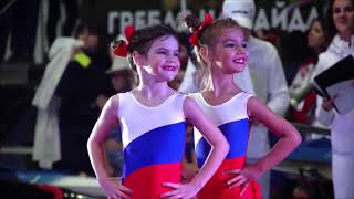 "Гимн ""Дети в спорт-2017"""