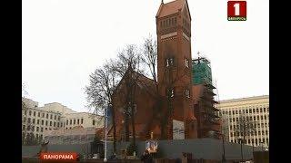 В Минске идёт реставрация Костёла Святых Симеона и Елены. Панорама