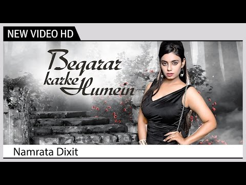 Beqarar Karke Humein - Namrata Dixit | Hemanta Mukherjee | Music Video
