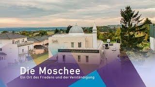 Islam verstehen: Die Moschee - Ein Ort des Friedens | 17.10.2019