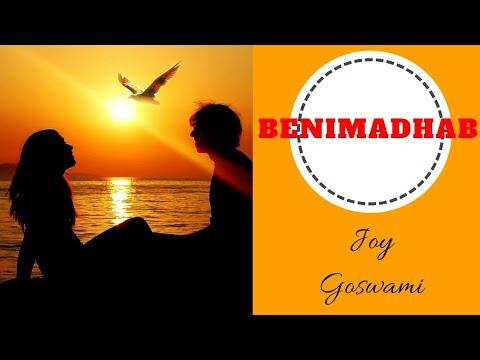 BENIMADHAB (Joy Goswami's Poem)