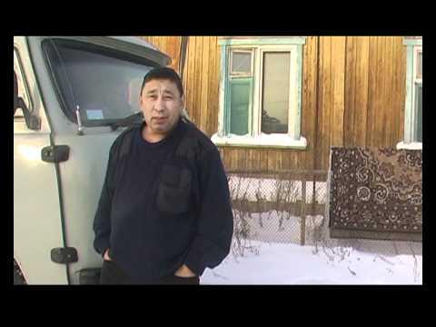 знакомство в якутске