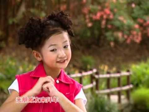 Çince Çocuk Şarkıları