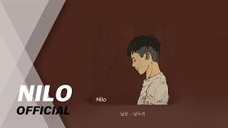 [AUDIO] 닐로 - 넋두리