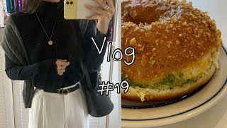 [Vlog] 카페투어 수원카페,월화원,직장인브이로그,데…
