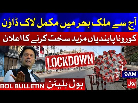 Nationwide Lock down in Pakistan Till Eid-ul-Fitr 2021