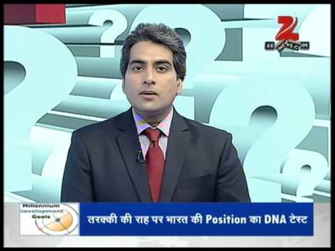 DNA: Has India met the Millennium Development Goals?