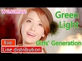 Girls' Generation/snsd - Green Light - Line Distribution (Color coded MV)