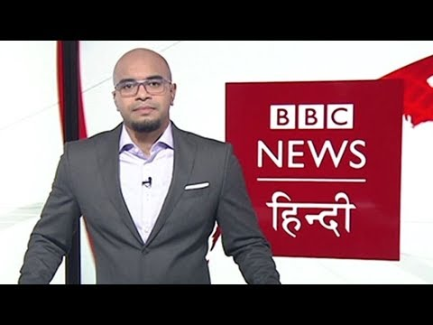 Is Shia Getting Strong In The Middle East? : BBC Duniya With Vidit