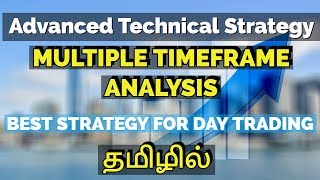Advanced Technical Strategy | MULTIPLE TIME FRAME ANALYSIS | NSE | MCX | TAMIL | CTA