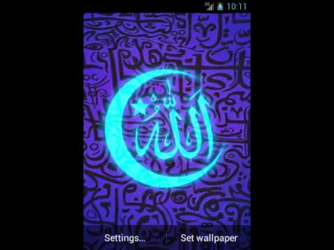 Download 7100 Koleksi Wallpaper Allah Gerak HD Gratid