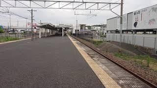 山陽本線  快速サンライナー117系E-06編成  鴨方駅通過