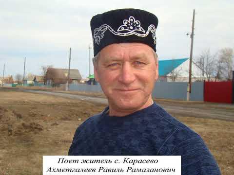 Поет Ахметгалеев Равиль