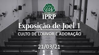 Culto de louvor e adoração às 18:00   AO VIVO