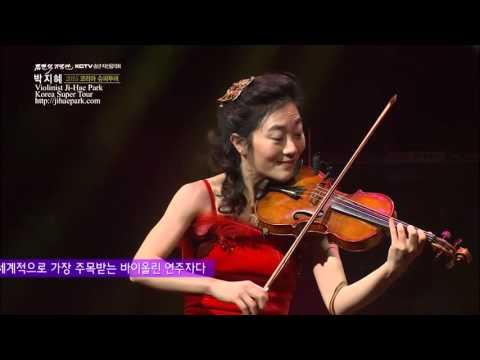 jihae---arirang-2015-super-tour-jeju-violinist-ji-hae-park-바이올리니스트-박지혜