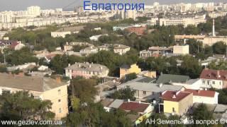 Квартиры дома Евпатории 13 ноября фото видео(http://gezlev.com.ua/, 2012-10-03T16:07:54.000Z)