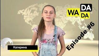 WADADA News for Kids - Episode #6