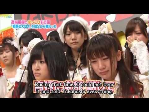 Tetaplah Tersenyum Aki-chan..   ^_^