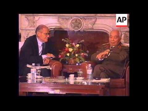 VIETNAM: ROBERT MCNAMARA MEETS GENERAL VO NGUYEN GIAP