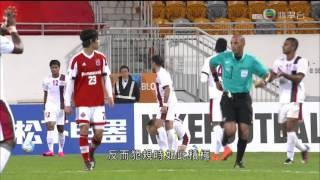 2016亞洲足協盃分組賽G組賽事 - 南華 0:4 莫亨巴根 (印度) 遊佐克美 検索動画 22
