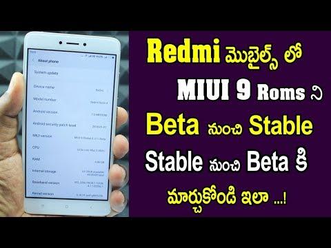 XIAOMI REDMI MIUI9 Beta to MIUI9 Stable Rom/ MIUI 9 Stable Rom To Beta Rom | Flashing Guide TELUGU