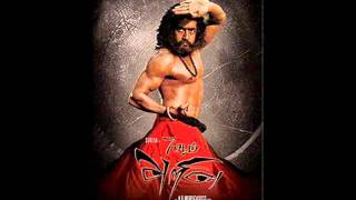 Download 7am arivu song mun andhi MP3 song and Music Video