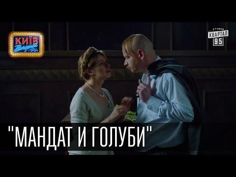 Тиенс Украина - сайт -  |Найди Свою Любовь, сайт знакомств find-my-