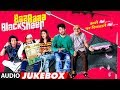 Full Album: Baa Baaa Black Sheep | Audio Jukebox | T-Series