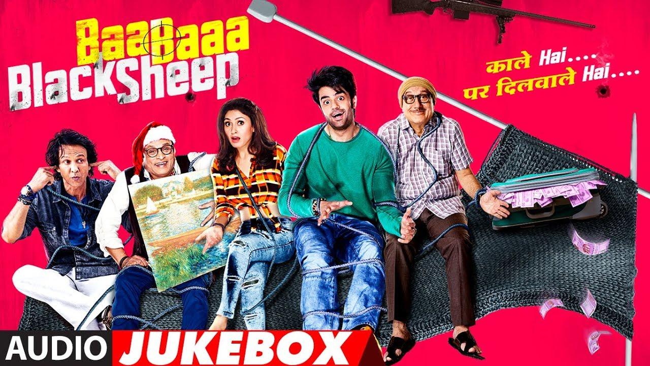 Full Album: Baa Baaa Black Sheep   Audio Jukebox   T-Series #1