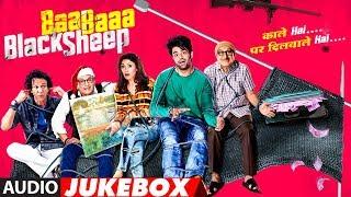Full Album: Baa Baaa Black Sheep   Audio Jukebox   T-Series
