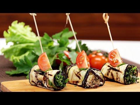 Рулетики из баклажанов с сыром, орехами и зеленью. Готовит Уриэль Штерн