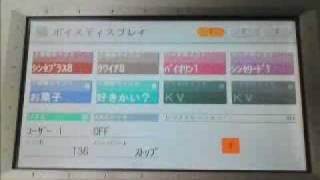 http://www.nicovideo.jp/watch/sm7076494.