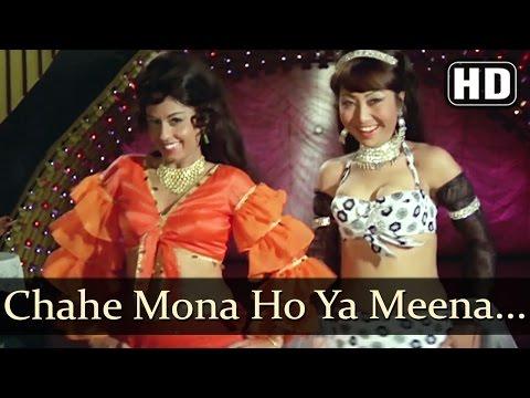 Chahe Mona Ho Ya Meena (HD) - Jab Andhera Hota Hai Song - Vikram - Prema Narayan -Bollywood Classics