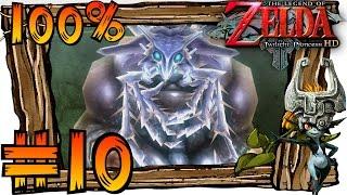 Zelda Twilight Princess HD Wii U 100% Walkthrough Part 10 | Lanayru Province Tears of Light
