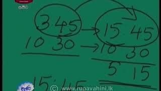 EDU.COM | Grade 5 | 5 වසර ශිෂ්යත්වය | 2020-06-24 | Rupavahini Class Room Thumbnail