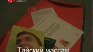 что подарить на новый год http://reclubs.ru(, 2009-12-23T09:01:45.000Z)
