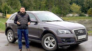 Audi Q5. Замер, Обзор и Тест-Драйв подержанного кроссовера.