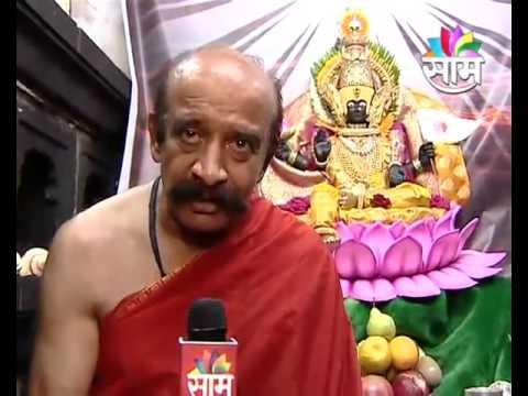 Aai Ambabai | October 13th, 2015 | Episode 01 | Seg 03
