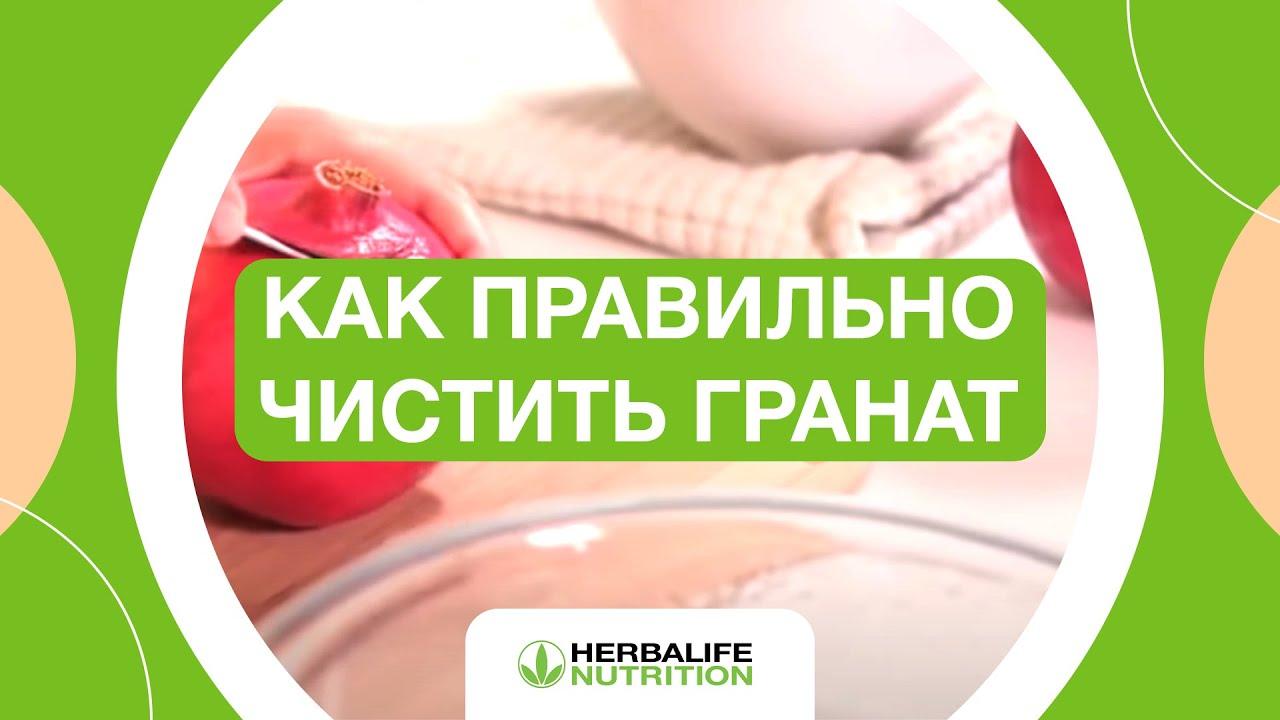 как правильно кушать чтобы похудеть