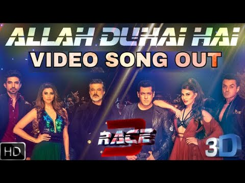 Race 3 | Allah Duhai Hai Video Song Out Now | Amit Mishra | Salman Khan | Remo D'Souza | Race 3 Song
