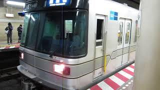 東京メトロ 南栗橋行きが秋葉原駅を発車