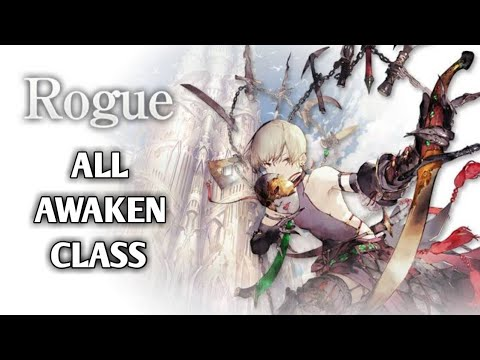 AVABEL ONLINE - ALL AWAKEN CLASS ROGUE