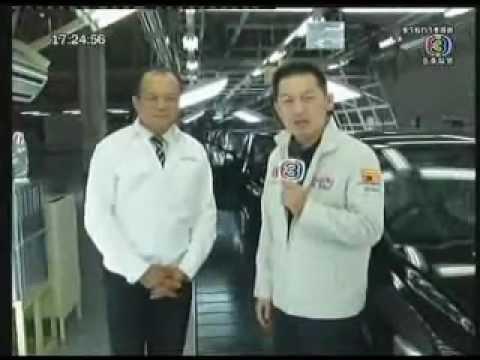 ฮอนด้าเปิดสายการผลิตรถยนต์