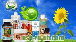 Здоровый, активный образ жизни с продукцией NSP - БАДы (биологически активные добавки, косметика)(http://nsp-ru-ua.com Продукция NSP для здорового образа жизни, здорового питания. Продукция НСП - БАДы (биологически..., 2013-09-26T06:58:57.000Z)