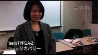 Be-izm 6th stage...30min team Presentation 008 上地雄輔 検索動画 27